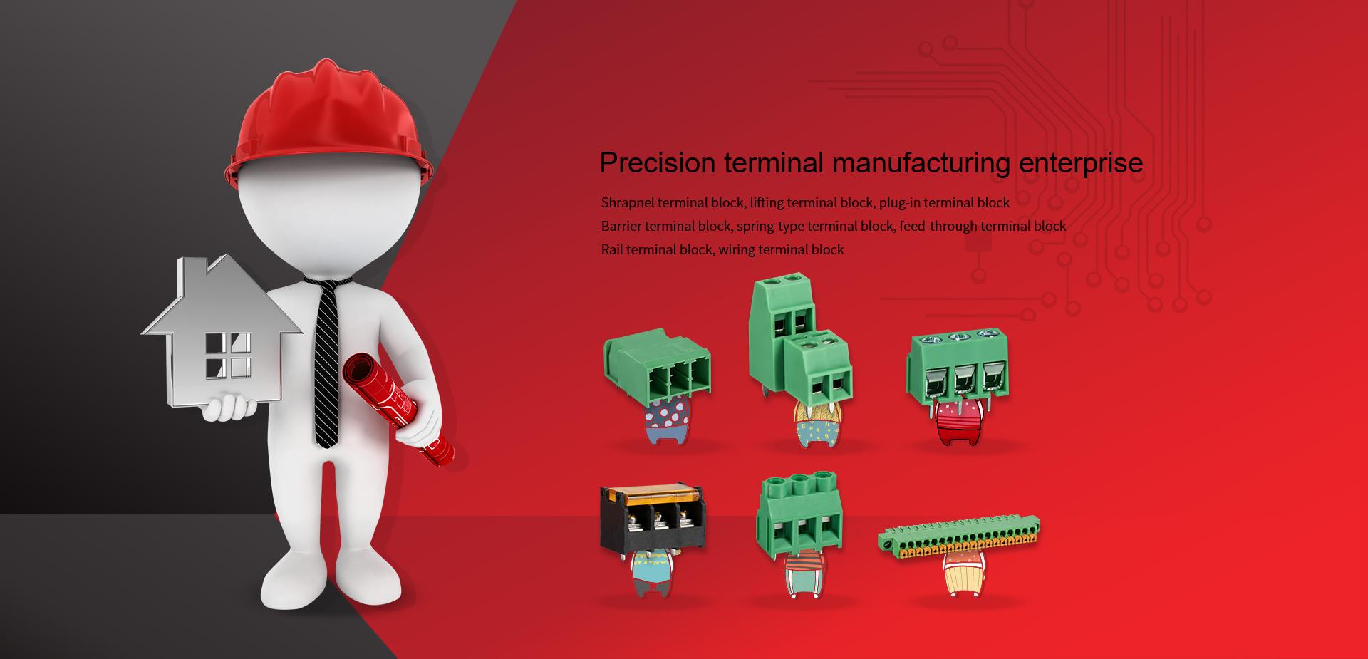 Terminal Block Manufacturers