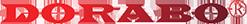 Cixi Dorabo Electronics Co., Ltd.